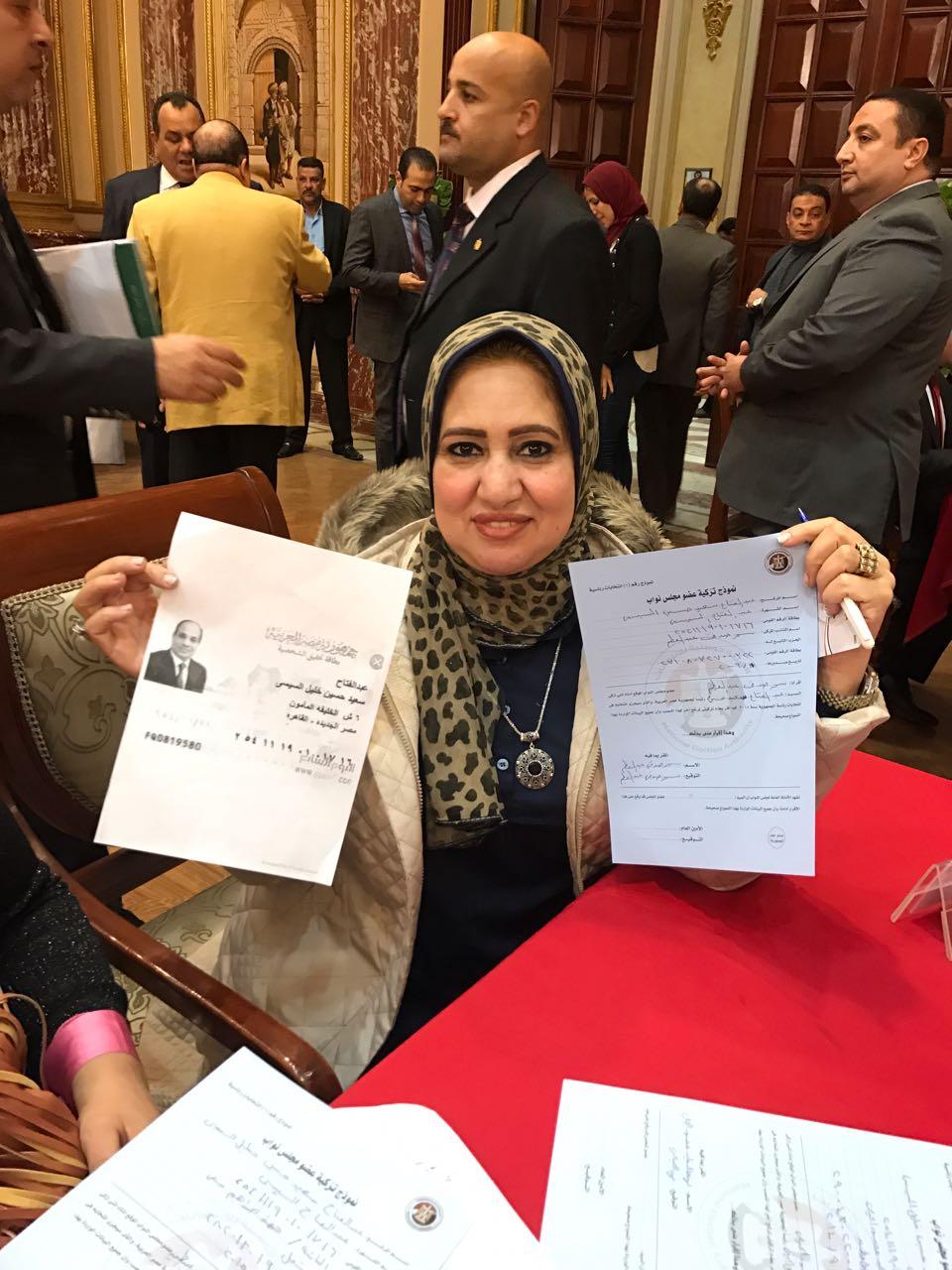استمارة تزكية الرئيس السيسى للترشح للانتخابات