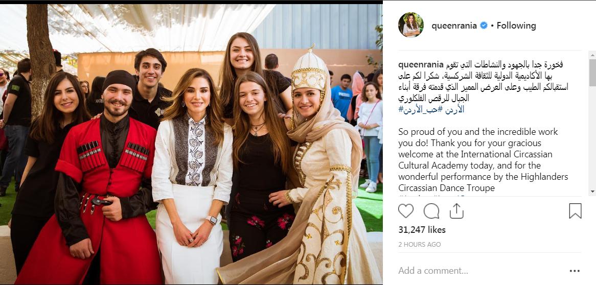 الملكة رانيا على انستجرام