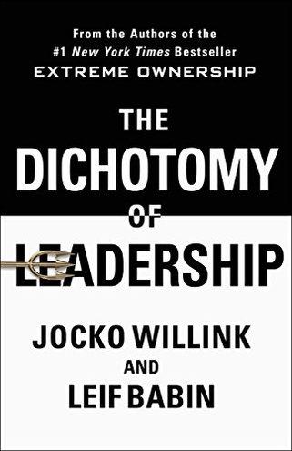 انقسام القيادة