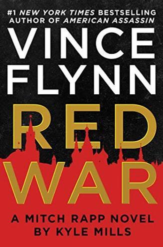 حرب حمراء