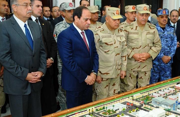 مصر تتبع سياسة صديقة للاستثمار