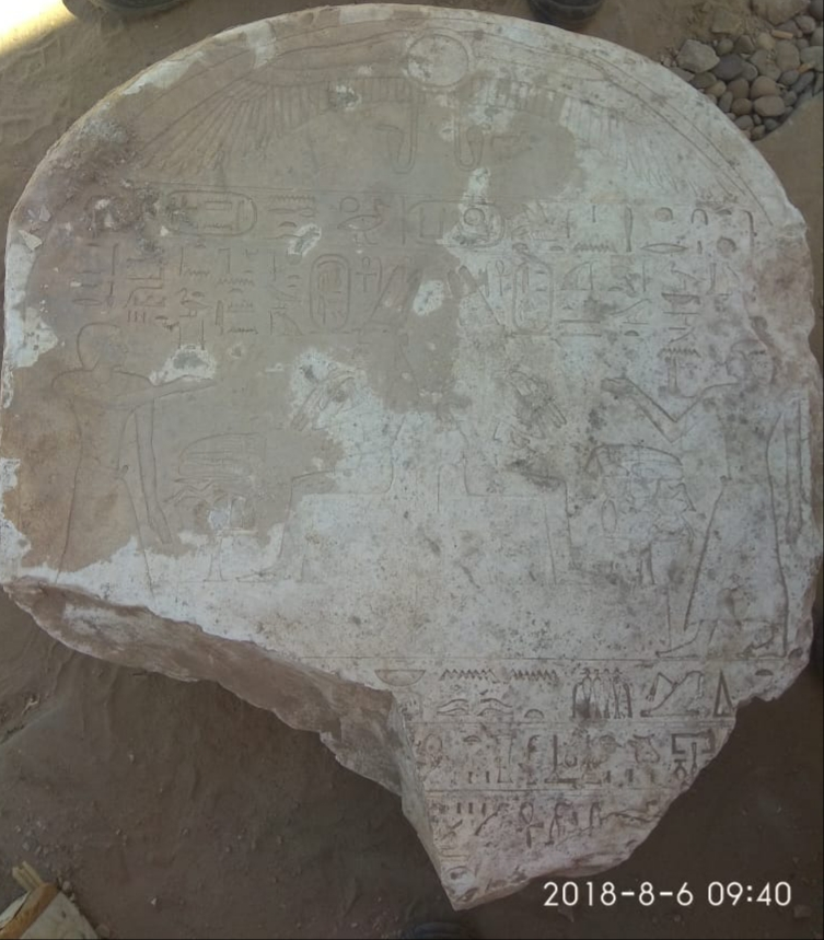 الكشف الأثرى (2)