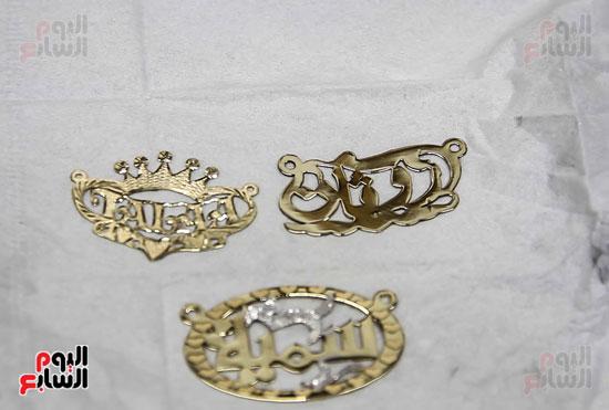 صناعة الدهب والفضة (55)