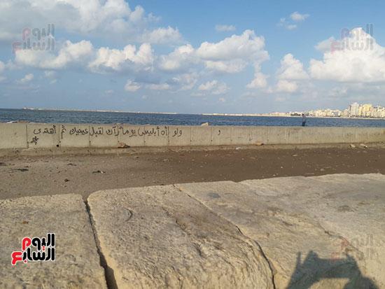 هدم-جزء-من-سور-كورنيش-الإسكندرية-التراثى-(8)