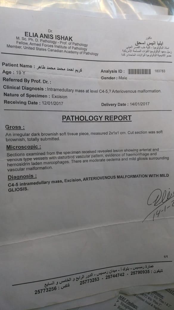 تقارير وشهادات طبية تثبت اصابة كريم  (8)