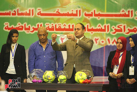 صور قرعة دوري مراكز الشباب لكرة القدم (33)