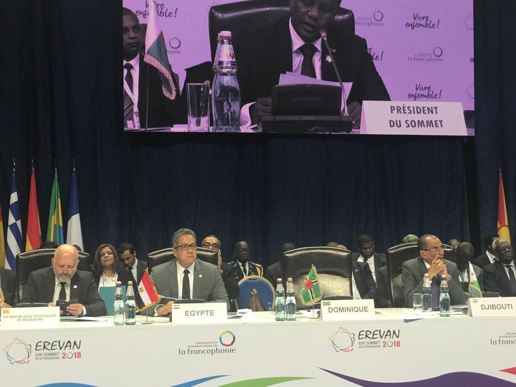 وزير الأثار ممثلا عن مصر فى افتتاح القمة الـ 17 للمنظمة الدولية للفرانكفونية  (6)