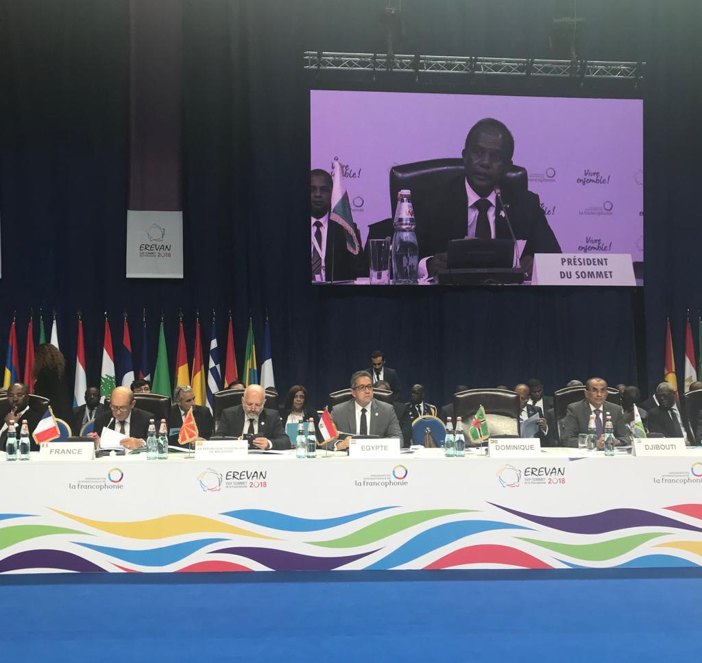 وزير الأثار ممثلا عن مصر فى افتتاح القمة الـ 17 للمنظمة الدولية للفرانكفونية  (5)