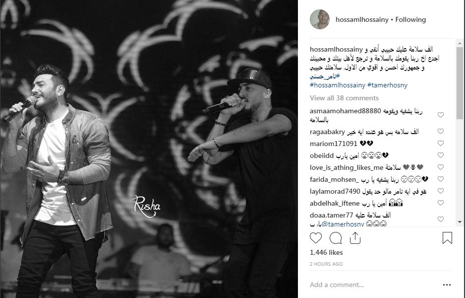 413601-حسام-الحسينى