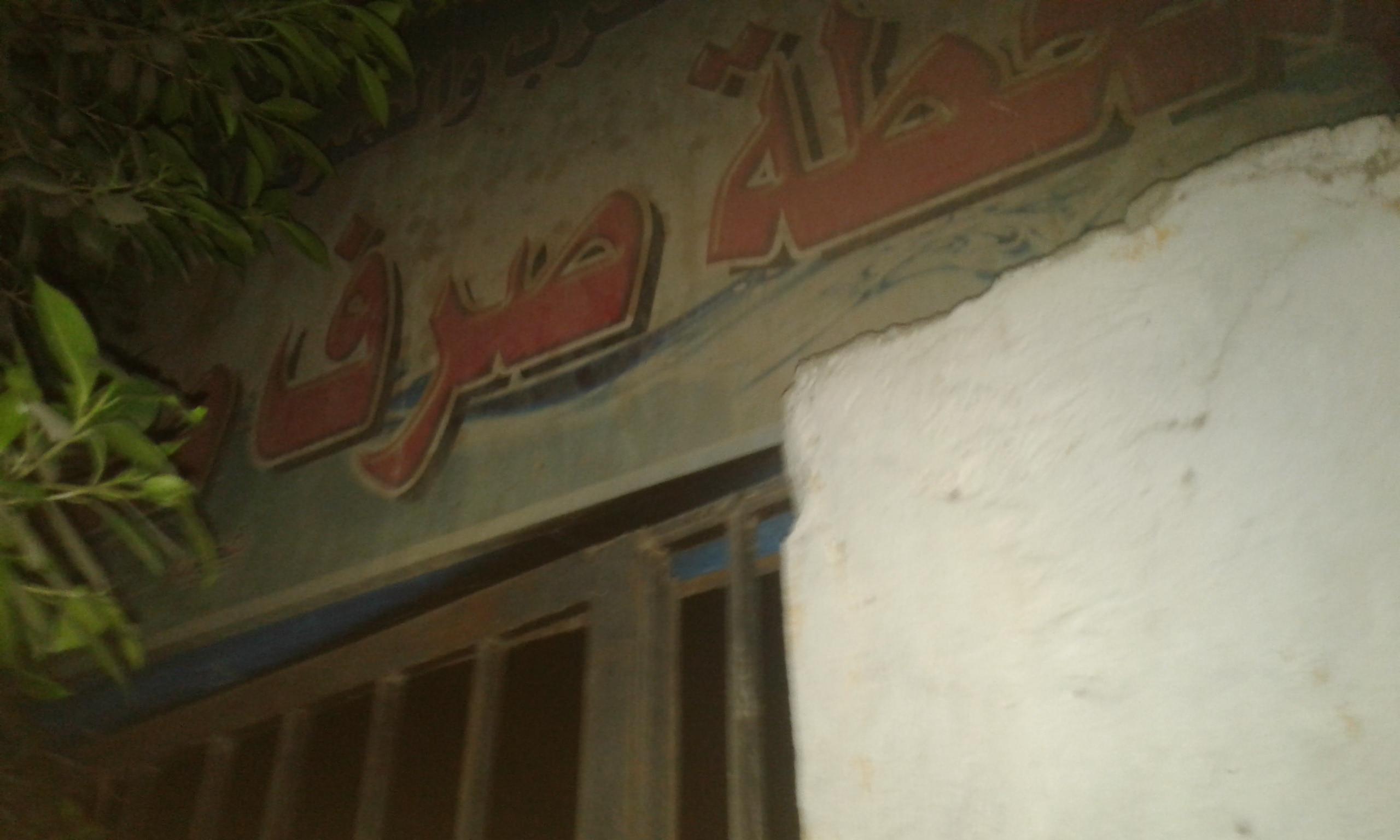 صورة 1 أهالى نجع صديق مع محرر اليوم السابع (3)