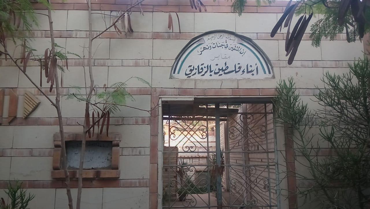 17-مقابر البشوات
