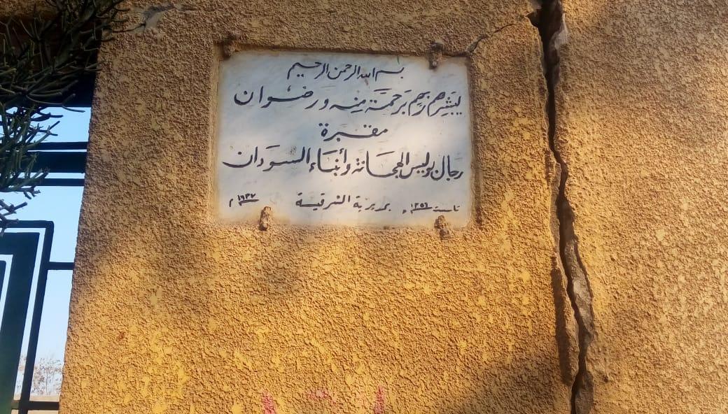 11-مقابر البشوات