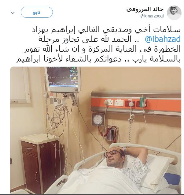 خالد المرزوقى
