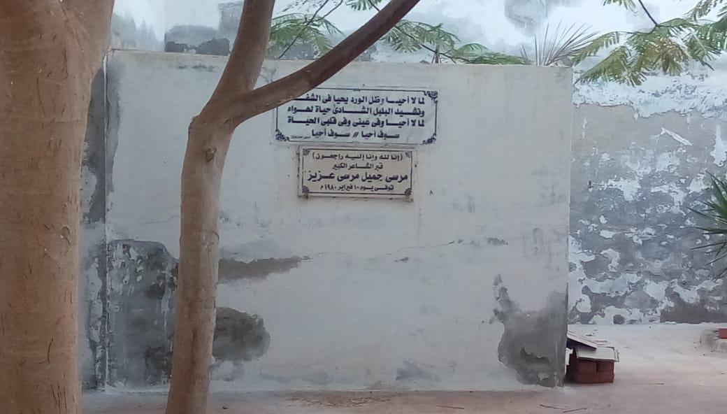 19-مقابر البشوات