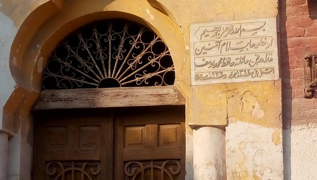 9-مقابر البشوات
