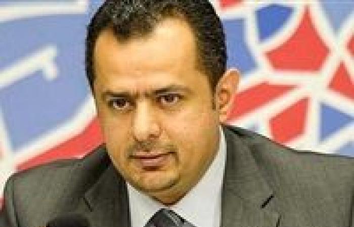 معين عبد الملك رئيس الوزراء الجديد باليمن