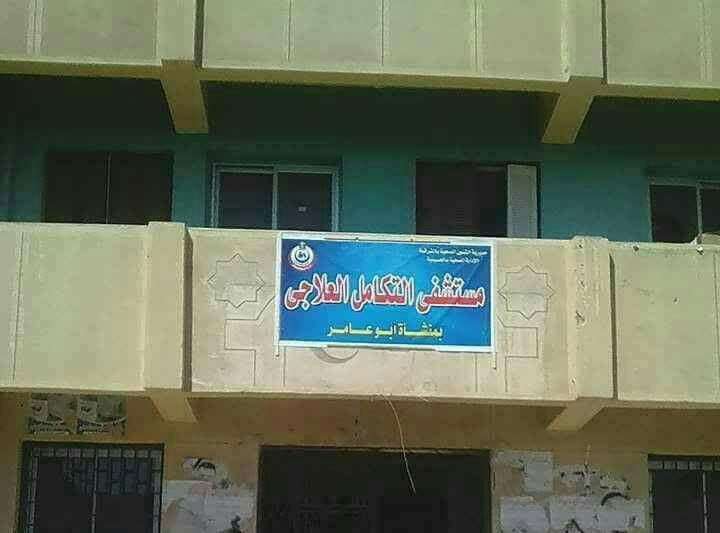 3- منشاة ابوعامر