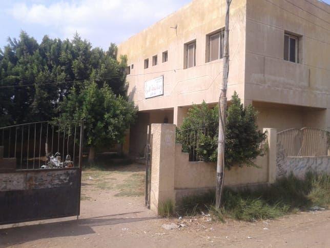 2-الوحدة الصحية
