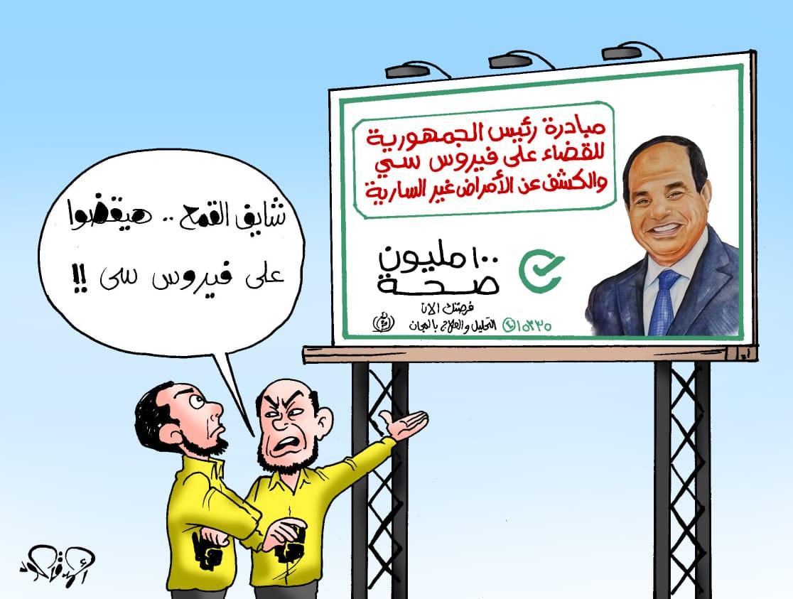 سلط كاريكاتير  اليوم السابع الضوء على محاولات الإخوان الإرهابية ترويج عدد كبير من الأكاذيب والشائعات حول مبادرة الرئيس السيسى للقضاء على فيروس سى .