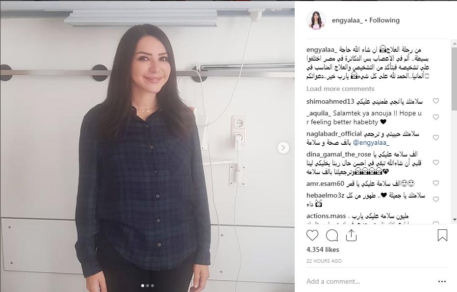 a499c96e1 زوجة يوسف الشريف تتلقى العلاج فى ألمانيا لإصابتها بآلام فى الأعصاب ...