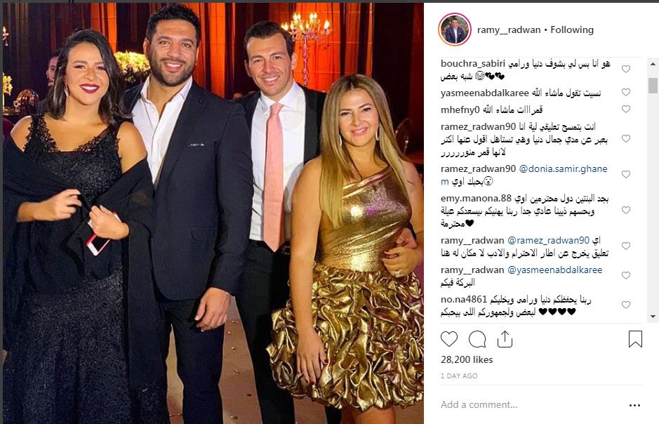 رد رامى رضوان على المنتقدين