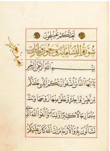 478744-المخطوطة