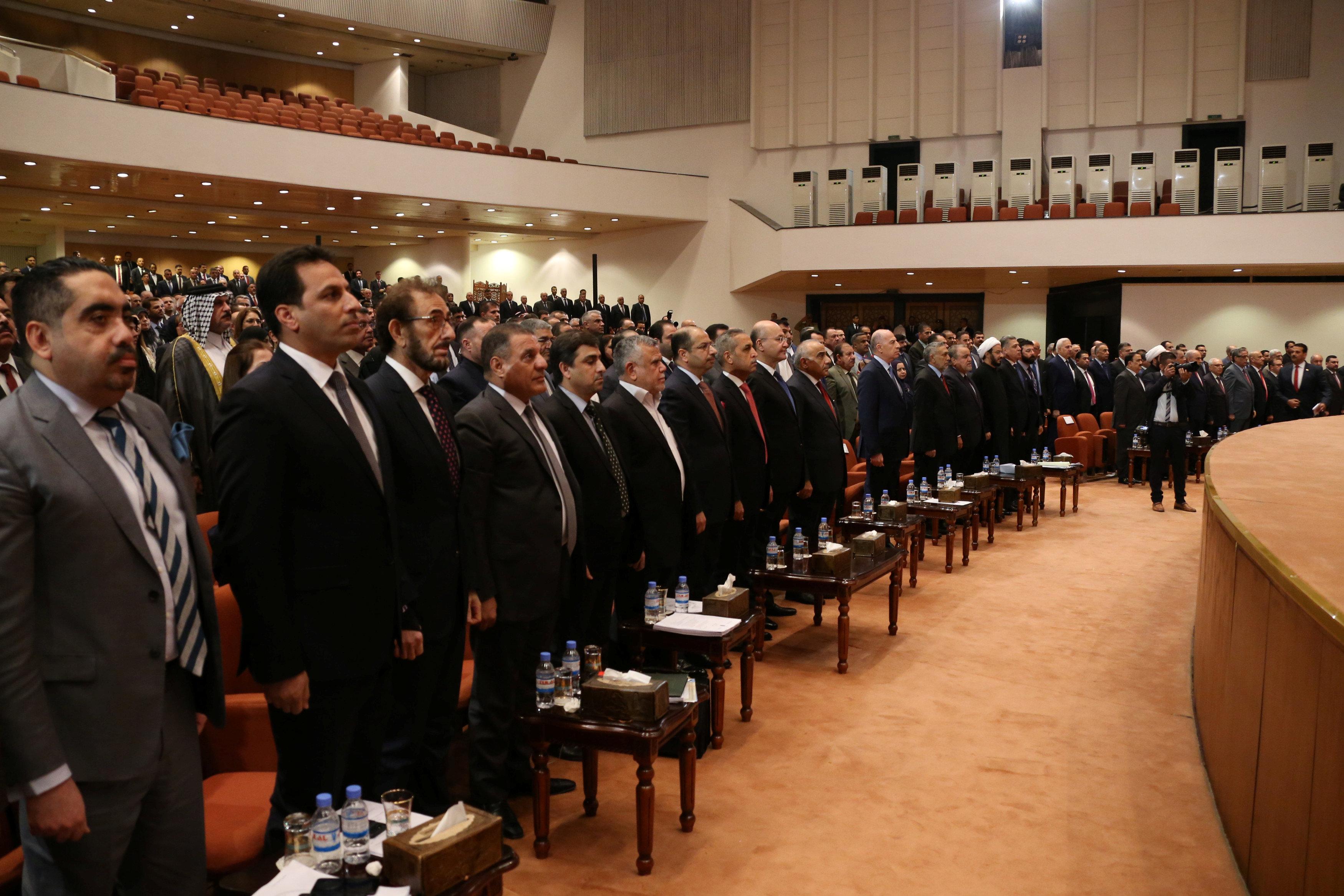 مراسم حلف الحكومة العراقية الجديدة اليمين