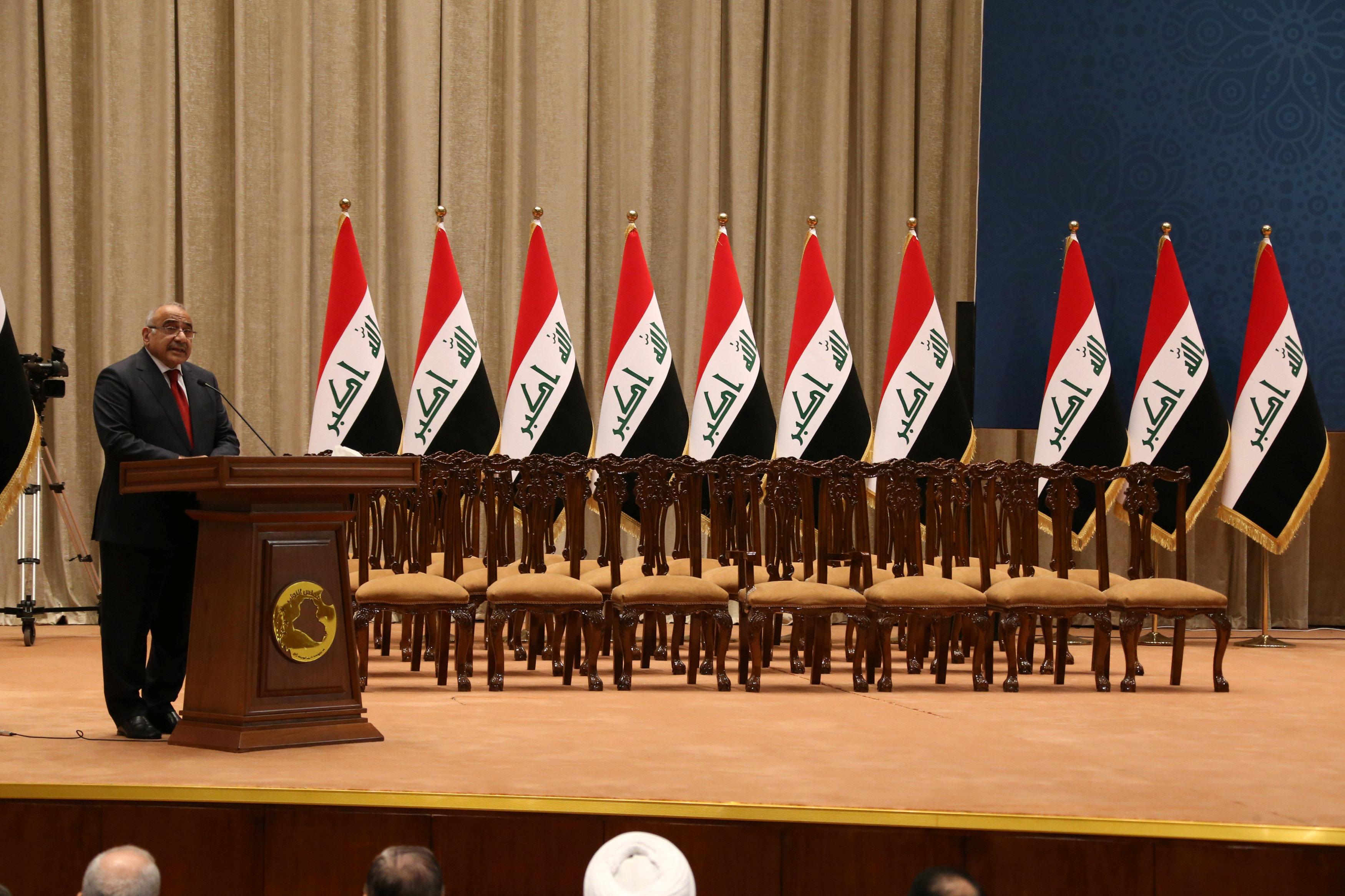 مراسم حلف الحكومة العراقية اليمين