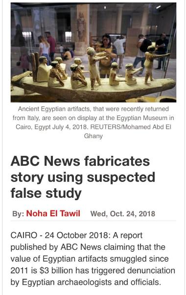 """""""إيجيبت توداى"""" يفضح مزاعم محطة abc الأسترالية بشأن قيمة الآثار المهربة من مصر 283644-1.PNG"""