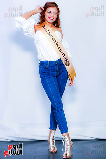 الوصيفة الرابعة لملكة جمال مصر