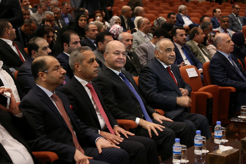 حضور الرئيس العراقى برهم صالح