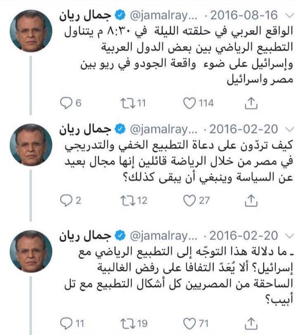 جمال ريان قبل عامين