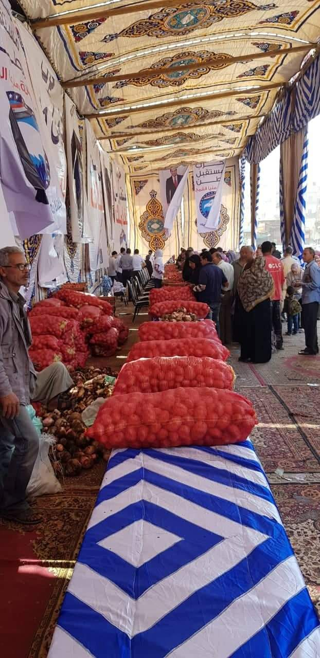 منافذ بيع الخضراوات (1)