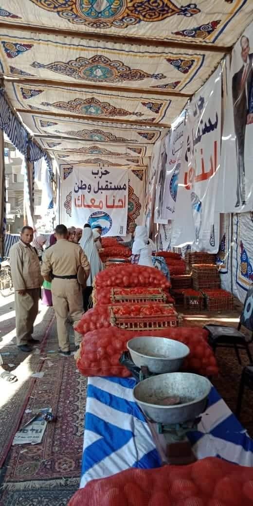 منافذ بيع الخضراوات (3)