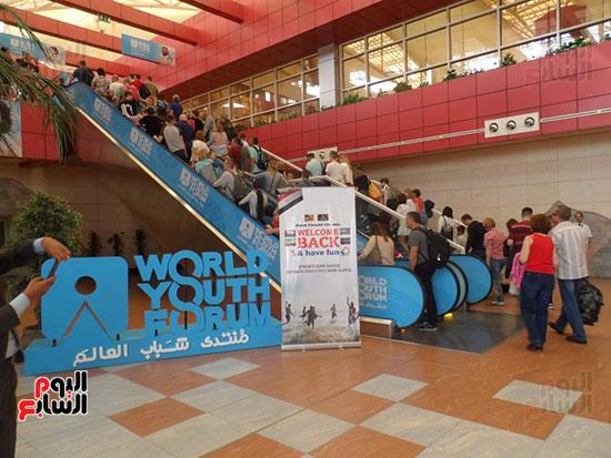 مطار شرم الشيخ  (3)