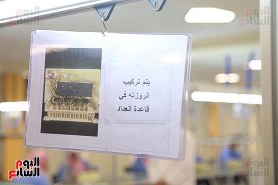 افتتاح وزير الكهرباء والانتاج الحربى مصنع عدادات الكهرباء (13)