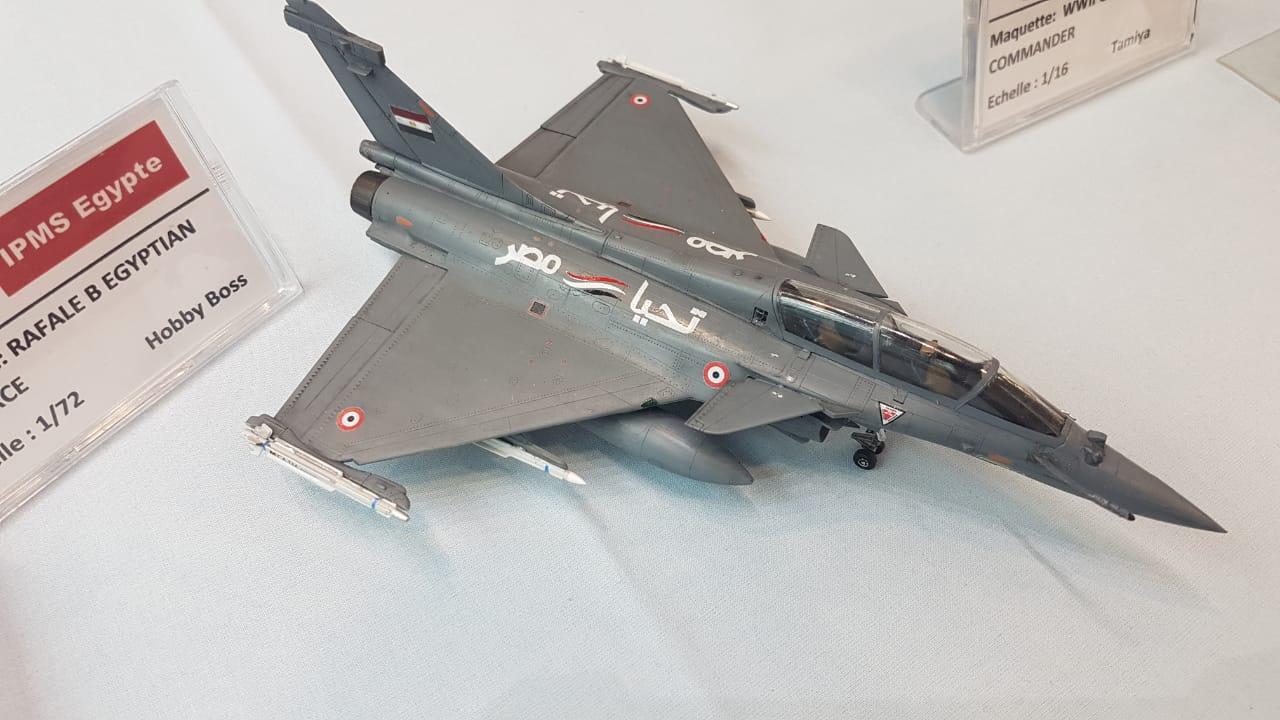 طائرة مصرية عسكرية ضمن أعمال المجموعة