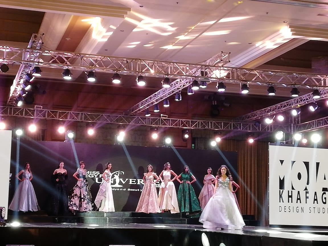 حفل ملكة جمال مصر