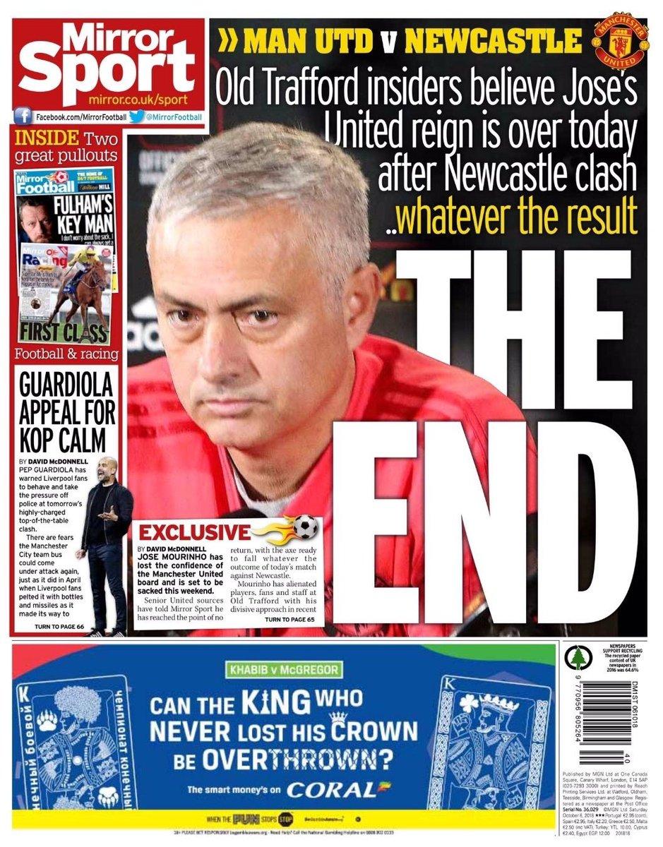 غلاف صحيفة ميرور الصادر صباح السبت