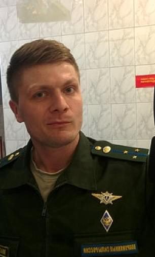أرتيم ماليشيف