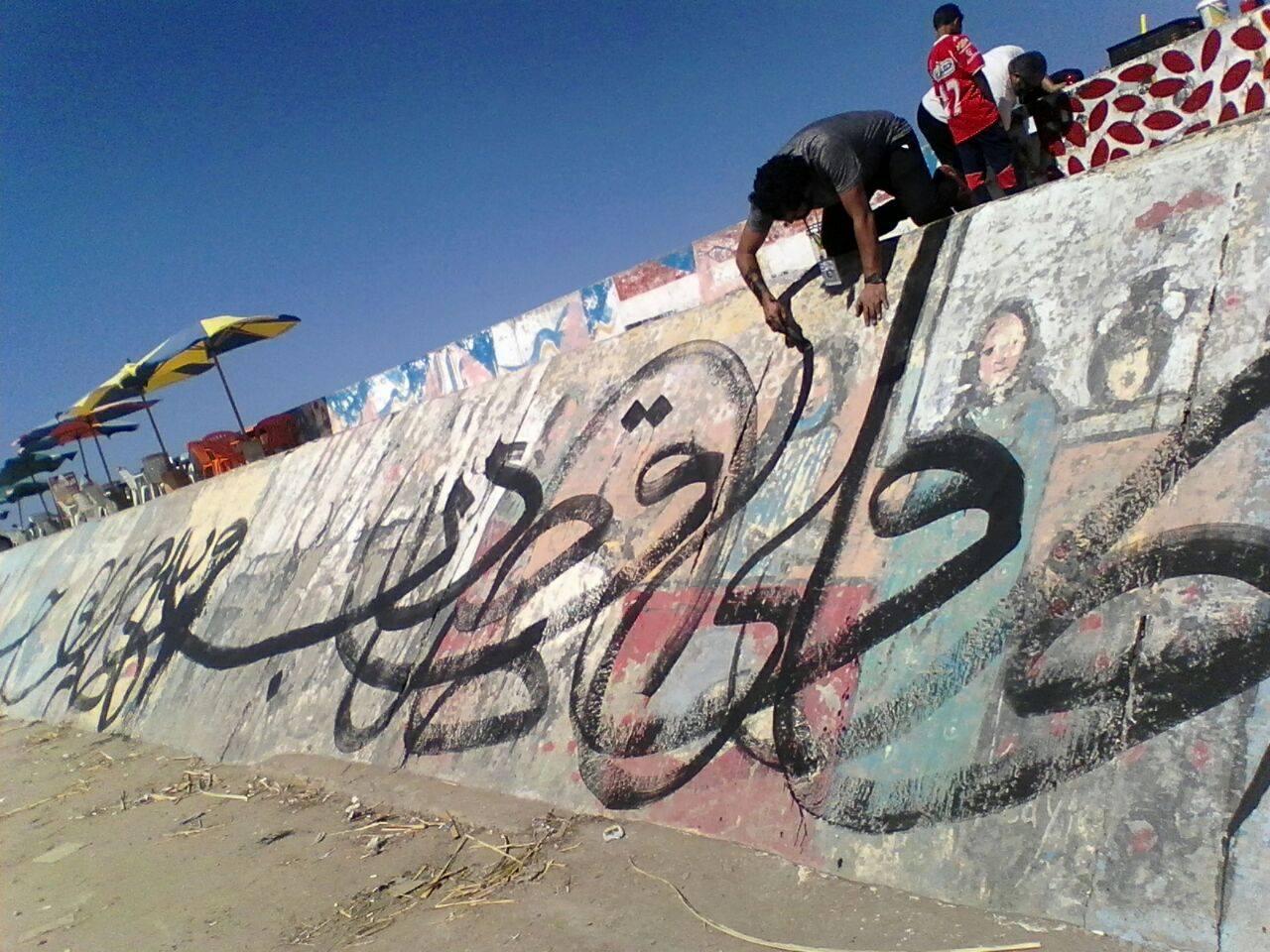 13- رسومات على جدران كوبري البرلس