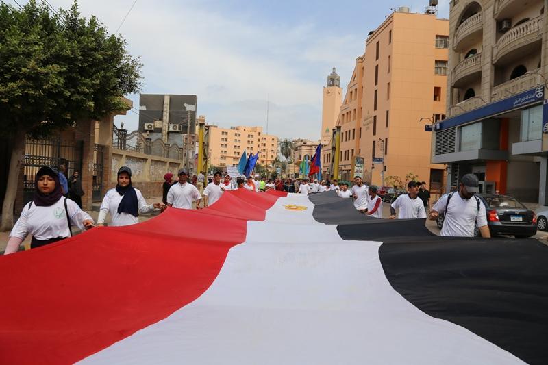 محافظ المنوفية يتقدم مسيرة شبابية  (4)