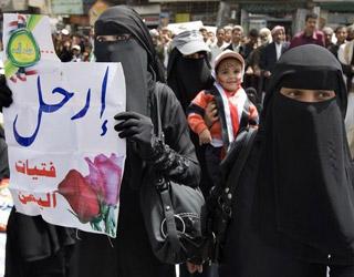 النساء اليمنيات