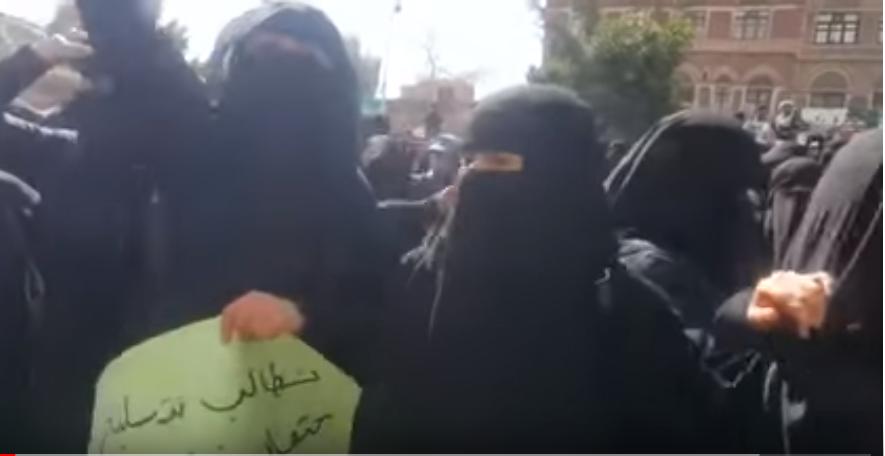 مظاهرات نساء