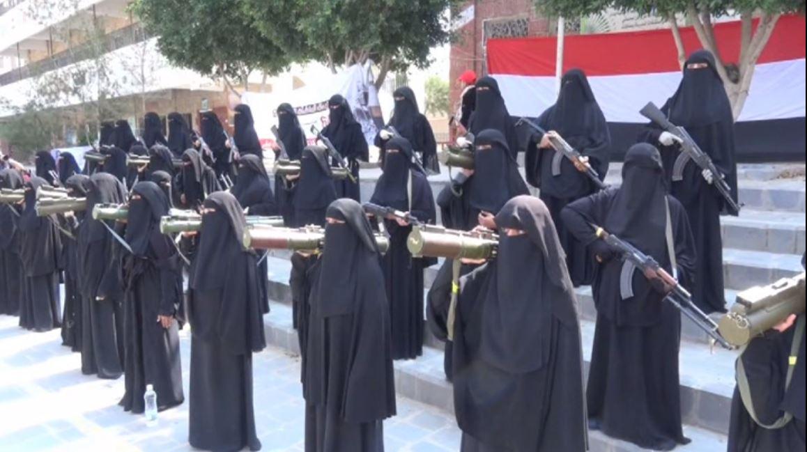 تجنيد النساء باليمن