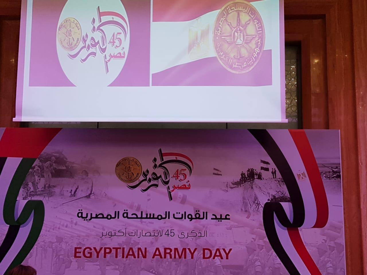 أخر كلام مكتب الدفاع المصري بأبو ظبي يحتفي بذكري انتصارات أكتوبر