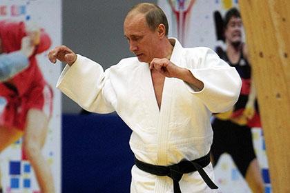 تدريبات بوتين فى قتال السامبو