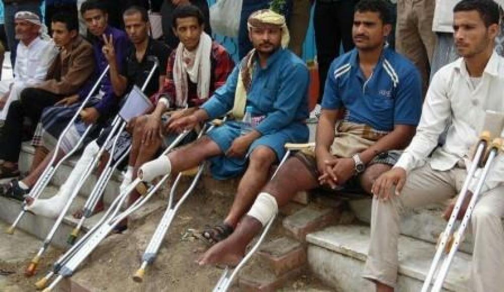 ضحايا الألغام