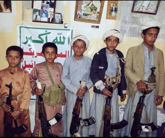 جرائم الحوثى بحق الأطفال