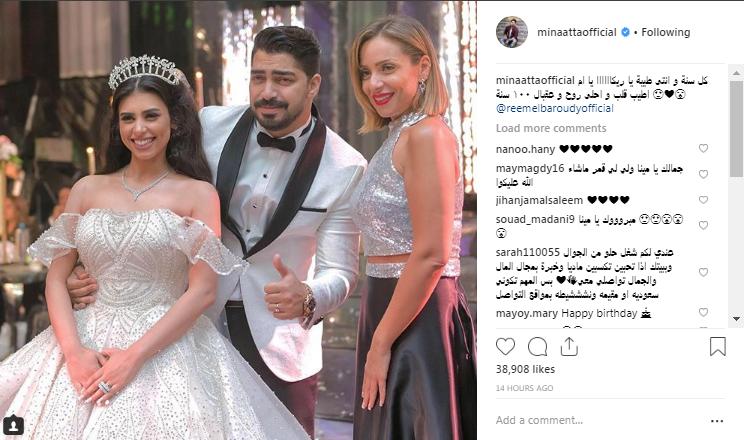 زوجة الفنان مينا عطا الله تهنئ ريم البارودى